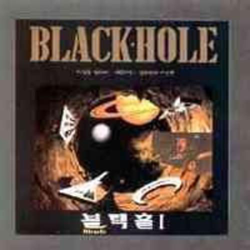 Black Hole [Import]