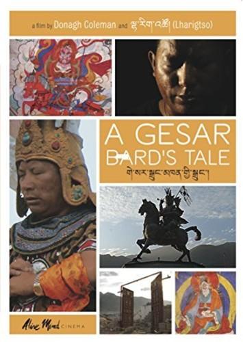 - Gesar Bard's Tale / (Dts)
