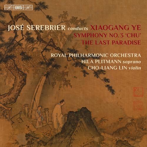Jose Serebrier Conducts Xiaogang Ye