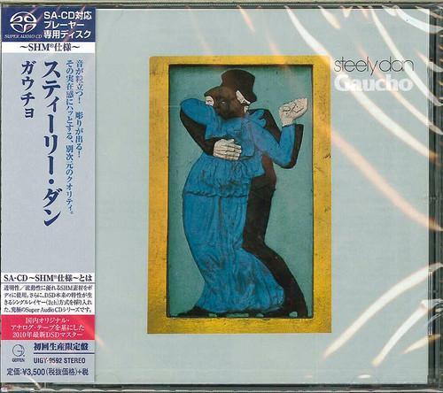 Steely Dan - Gaucho: Limited (Jpn) [Limited Edition] (Shm)
