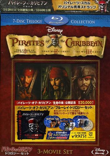 Pirates of the Caribbean Blu-ray Trilogy Set