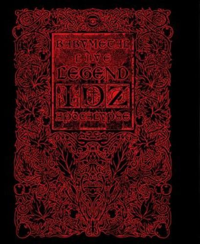 BABYMETAL - Live-Legend I.D.Z Apocalypse