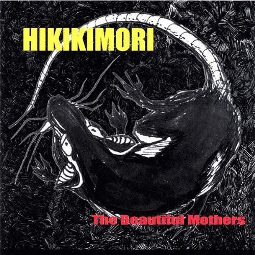 Hikikimori
