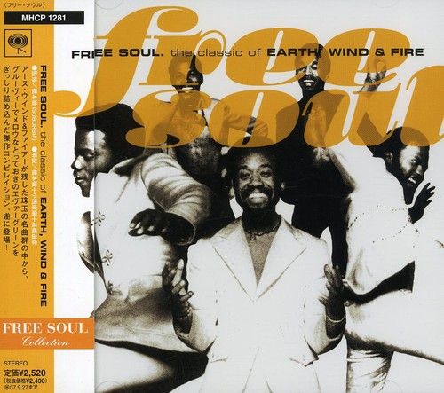 Free Soul. Classic of [Import]