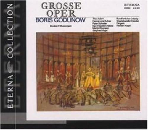 Boris Godunov (Highlights)