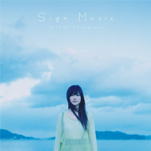 Sign Music [Import]
