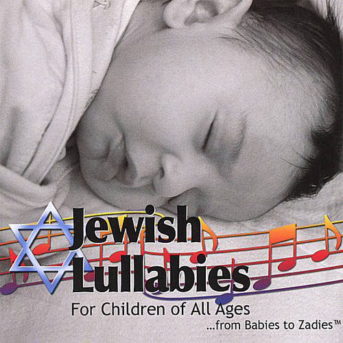 Jewish Lullabies for Children of All Ages from Bab