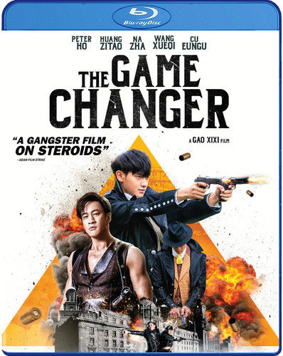 Peter Ho - Game Changer