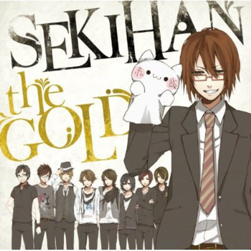 Exit Tunes Presents Sekihan the Gold [Import]