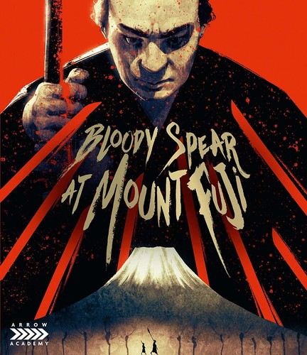 Bloody Spear at Mount Fuji