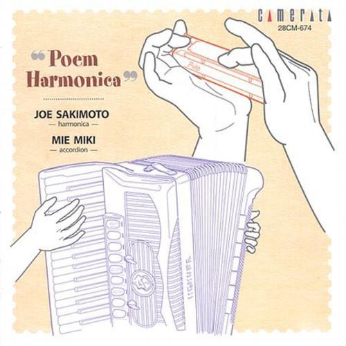 Poem Harmonica: Music for Harmonica & Accordion
