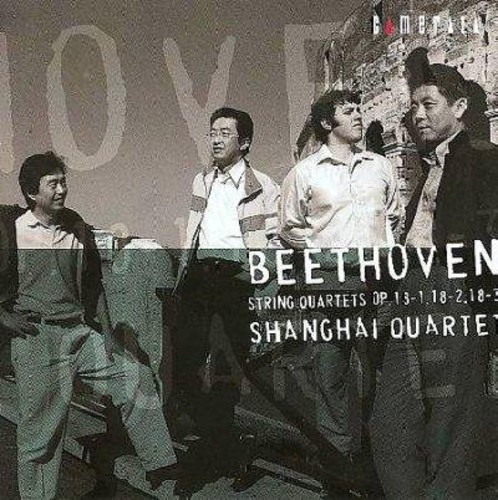 Beethoven String Quartets