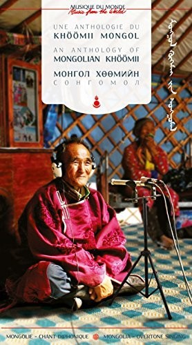 Music From The World: Anthology Of Mongolian /  Var