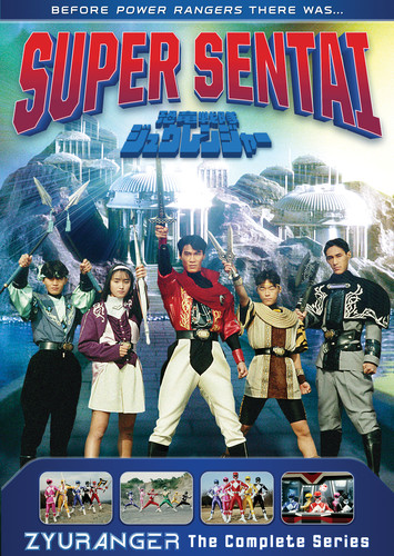 Super Sentai: Zyuranger: The  Complete Series