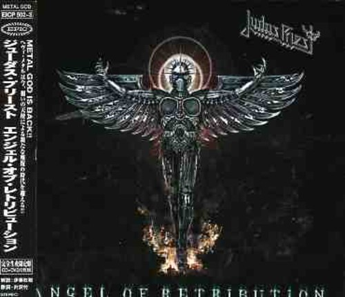 Judas Priest : Angel of Retribution [Import]