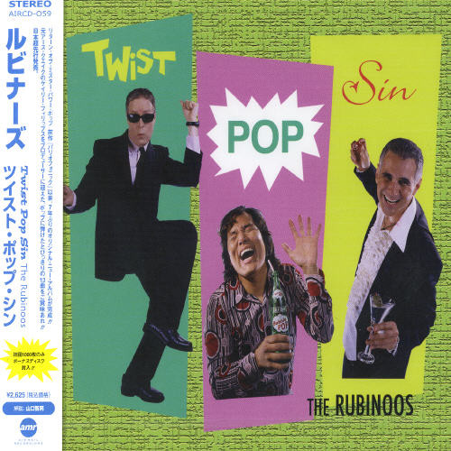Twist Pop Sin [Import]