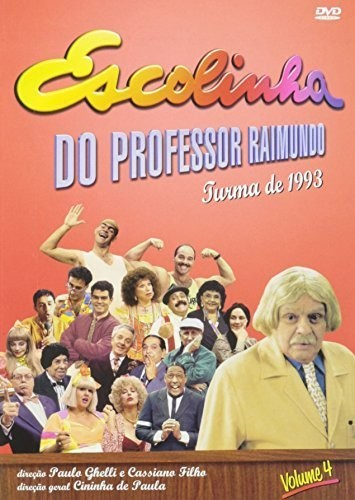 Escolinha Do Professor Raimundo-1993 (TV) (DVD) [Import]