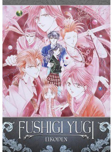 Fushigi Yugi Eikoden