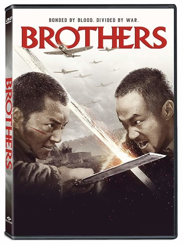 Ethan Li - Brothers