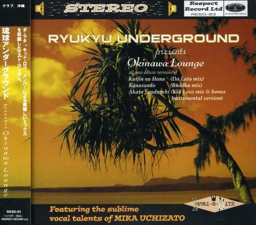 R.U. Lounge EP [Import]