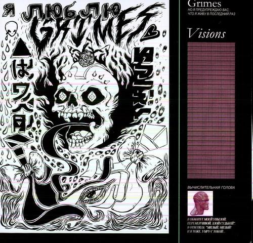 Grimes - Visions (Vinyl) [Import]