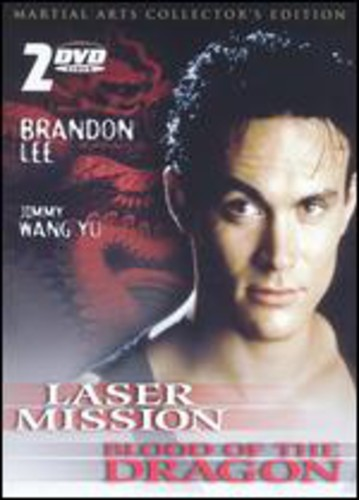 Laser Mission & Blood of the Dragon