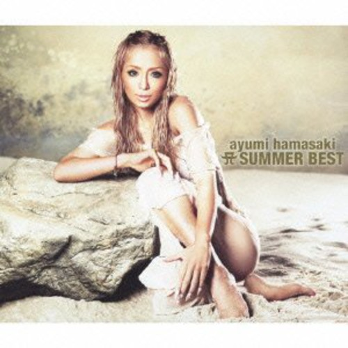 Summer Best [Import]