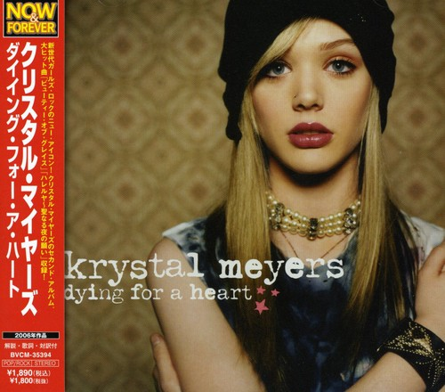 Dying for a Heart [Import]