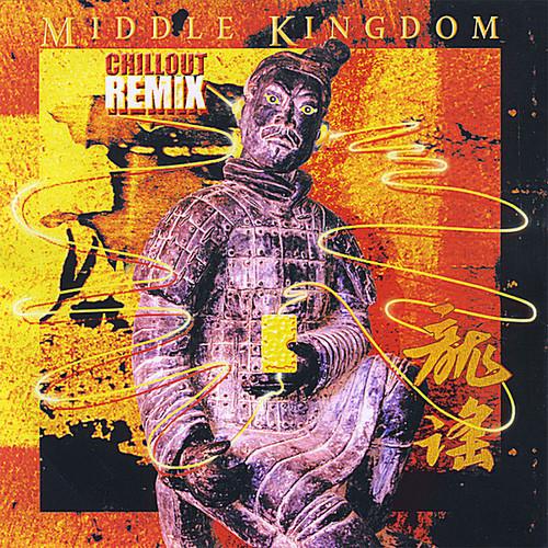 Middle Kingdom-Chillout Remix