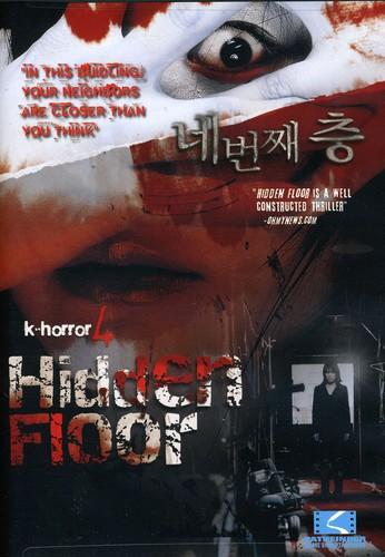 Hidden Floor