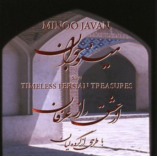 Timeless Persian Treasures