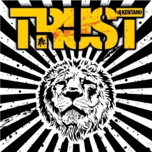 Dj Kentaro - Trust/Rainy Day EP [Vinyl]
