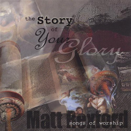 Story of Your Glory