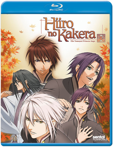 Hiiro No Kakera: Season 1