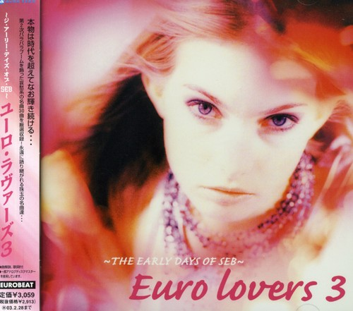 Euro Lovers 3 [Import]