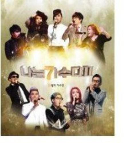 I'm a Singer 2: November Contest /  Various [Import]
