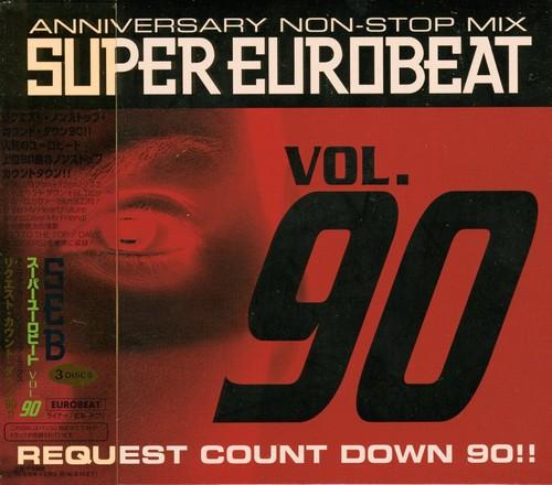 Super Eurobeat 90 /  Various [Import]