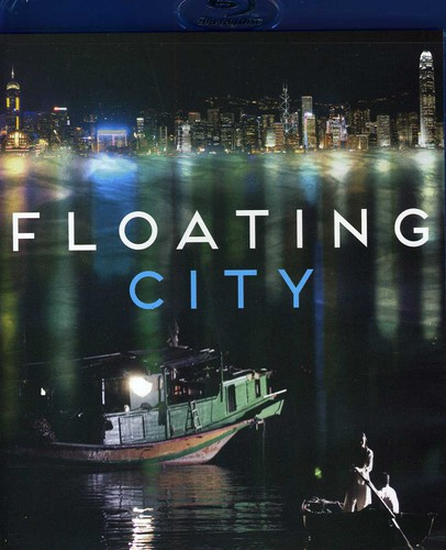 Floating City - Floating City
