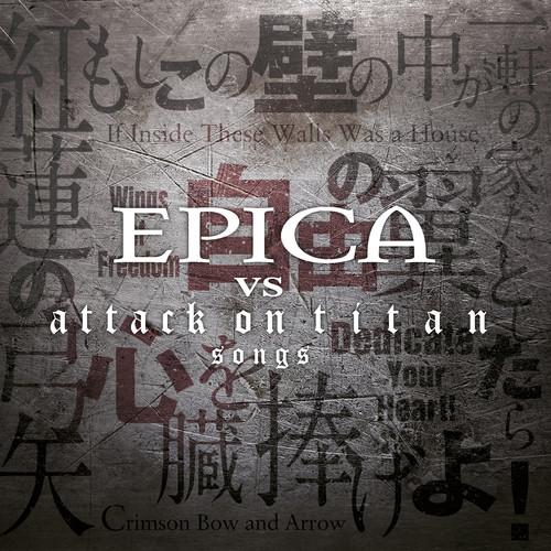Epica - Epica Vs Attack On Titan Songs [Import LP]