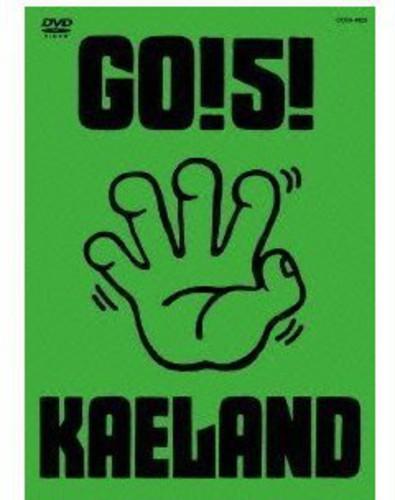Go!5!Kaeland (Original Soundtrack) [Import]