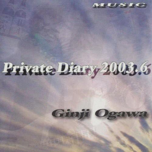 Private Diary 2003.6