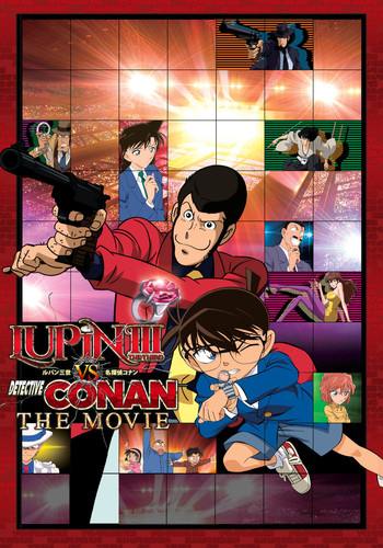 Lupin the 3rd Vs Detective Conan Movie