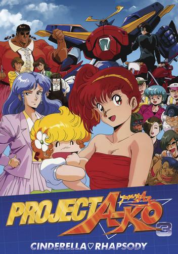 Project A-ko 3 Cinderella Rhapsody