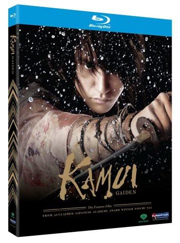 Kamui Gaiden: Live Action Movie