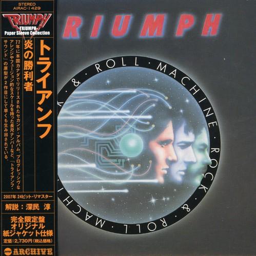 Rock & Roll Machine [Import]