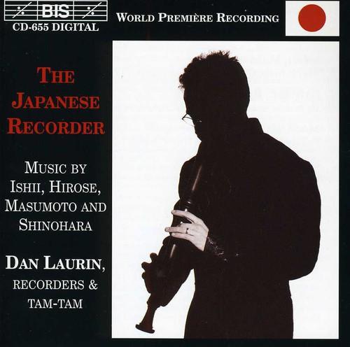 Japanese Recorder