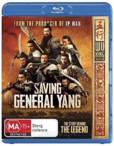 Saving General Yang [Import]