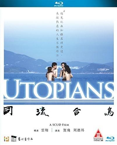 Utopians (2015) (Film of Scud) [Import]