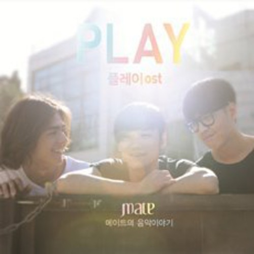 Play [Import]