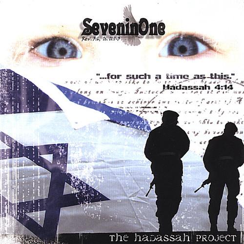 Hadassah Project